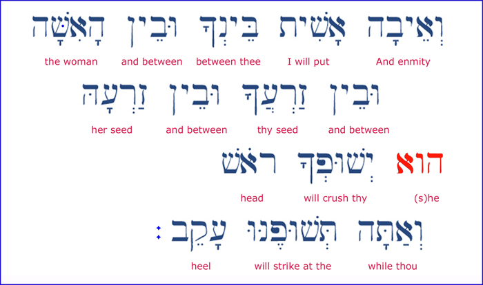 Genesis 3:15 in the Masoretic text with Translation.